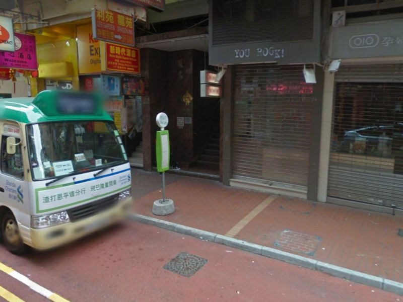 The worker received the call at Phoenix Apartments in Causeway Bay, his workplace. Photo: Google Map