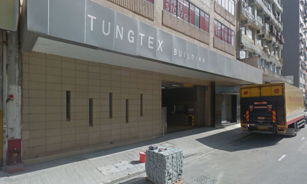 Police arrested the duo outside this industrial building in Kwun Tong Photo: Google Map