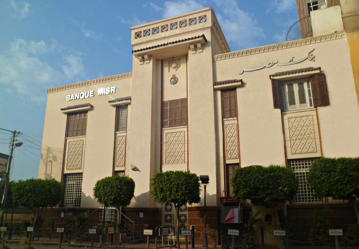 A branch of Egyptian lender Banque Mirs in Desouk, Egypt. Photo: Wikipedia Commons