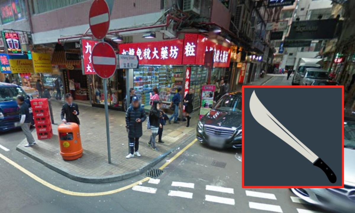 Crossroads of Hankou Road and Ichang Street, Tsim Sha Tsui. Photo: Google Maps, Wikimedia Commons