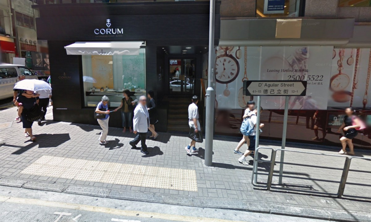 D'Aguilar Street, Central Photo: Google Maps