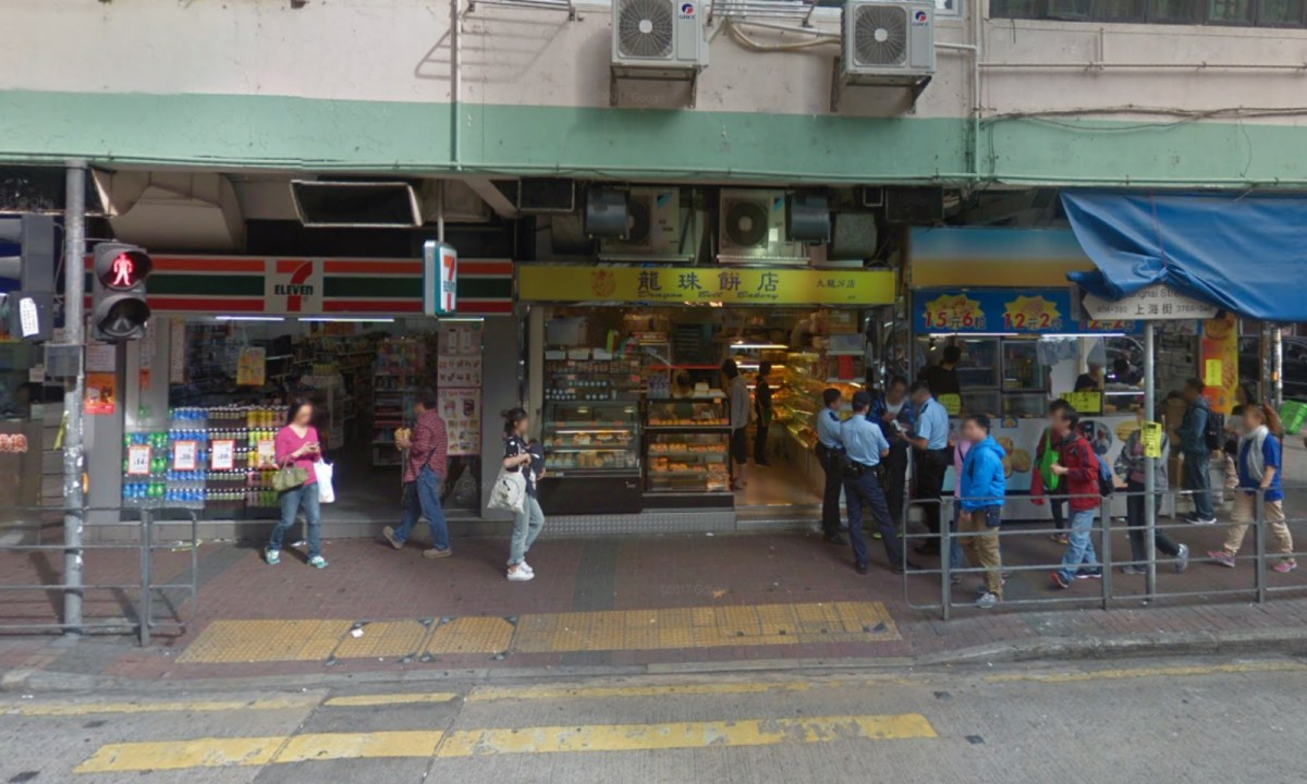 The 7-Eleven Convenience store on Shanghai Street, Yau Ma Tei. Photo: Google Maps