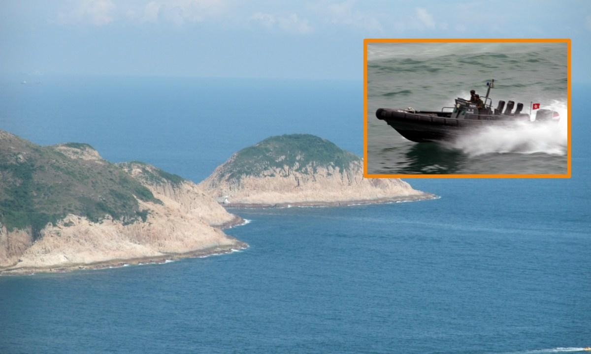 Tsang Pang Kok and Conic Island, Sai Kung, Hong Kong, a fast pursuit craft from police (inset). Photos: Wikimedia Commons, Hong Kong Police