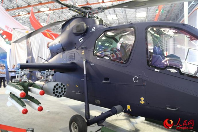 China's domestically developed Z-19E attack helicopter continues a recent trend towards developing offensive equipment. Photo: People's Daily