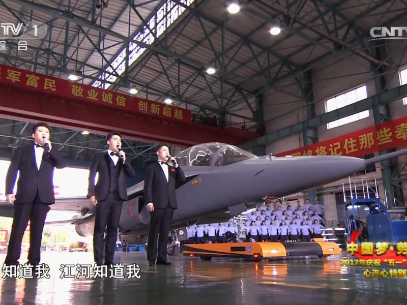 China's HAIG rolled out its L-15B LIFT in a ceremony held at the company's Nanchang headquarters on 1 May. Source: CCTV screen grab