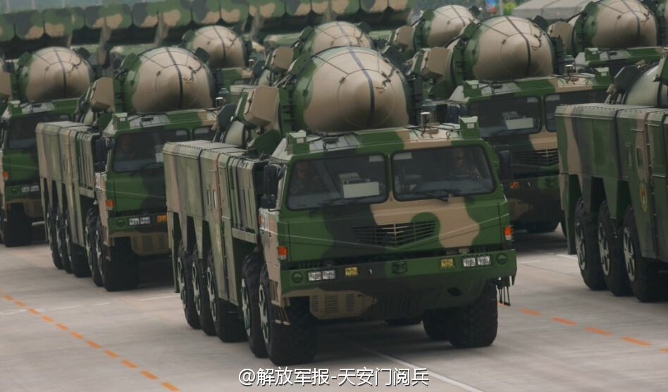 Dong Feng-26 missiles are seen on parade. Photo: PLA Daily