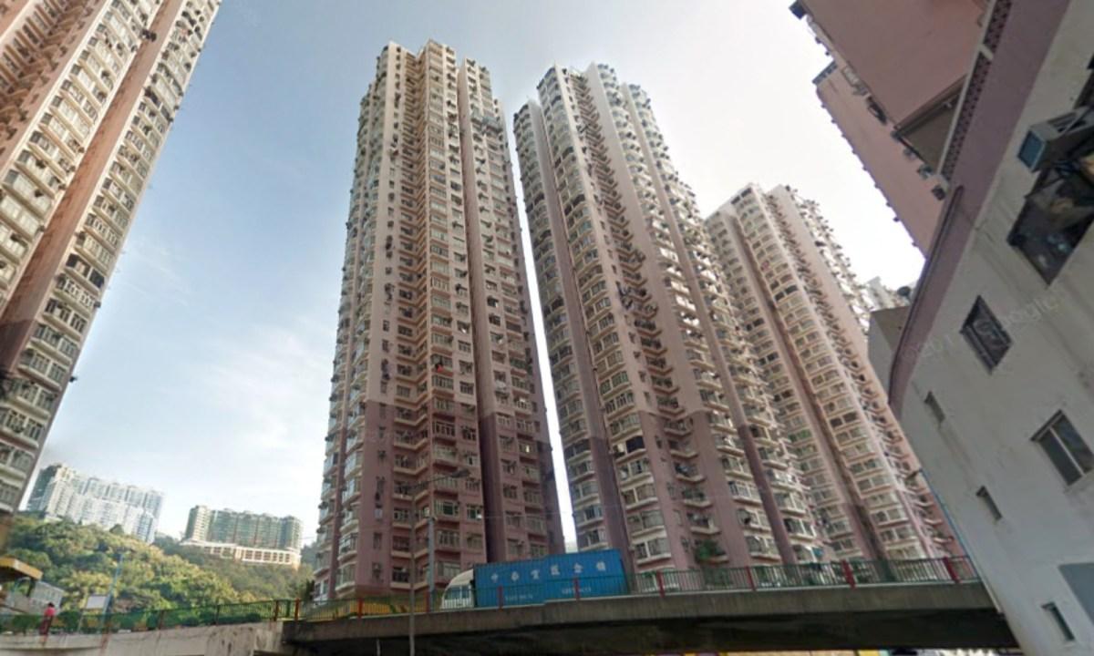 Tsuen Wan Center, Tsuen Wan, New Territories. Photo: Google Maps