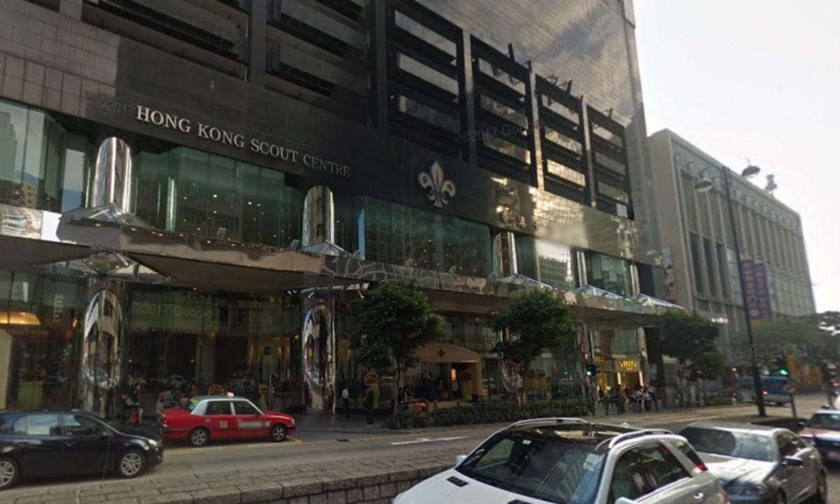 Baden-Powell International House, Tsim Sha Tsui, Kowloon Photo: Google Map