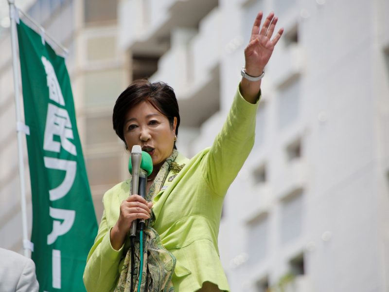 Tokyo Governor Yuriko Koike makes a speech for candidates from her Tokyo Citizens First party ahead of the metropolitan assembly election in Tokyo, May 28, 2017.  Reuters/Kim Kyung-Hoon