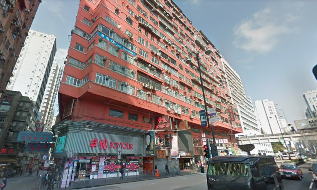 Alhambra Building, Nathan Road, Yau Ma Tei. Photo: Google Maps