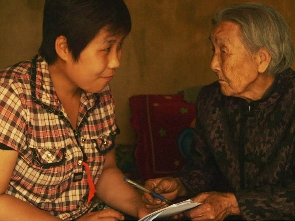A still from Tiffany Hsiung's documentary The Apology. Photo: Human Rights Watch Film Festival