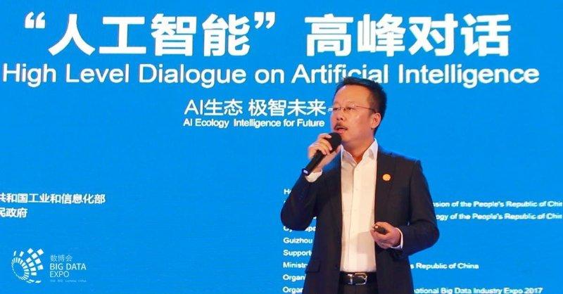 Derek Shen is leaving his role as LinkedIn's president for China. Photo: LinkedIn