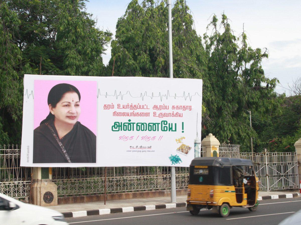 Billboard of the late Tamil Nadu chief minister J Jayalalitha in Chennai. Photo: Wikimedia Commons