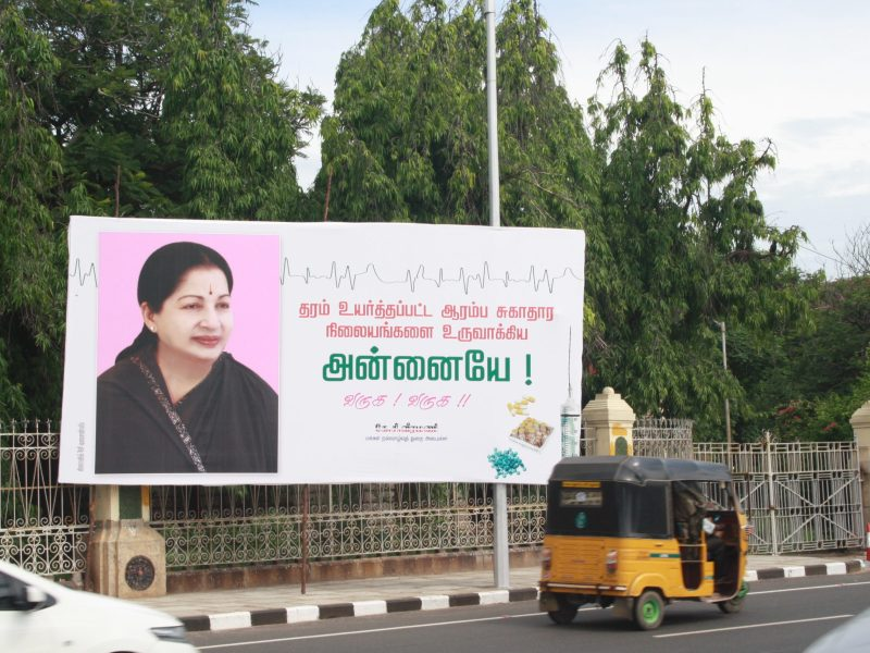Billboard of the late Tamil Nadu chief minister J Jayalalitha in Chennai. Photo: Wikimedia Commons