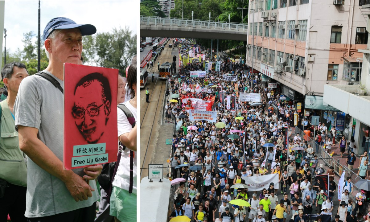 'Free Liu Xiaobo' will be one of the themes at this year's July 1 protest march. Photo: Asia Times