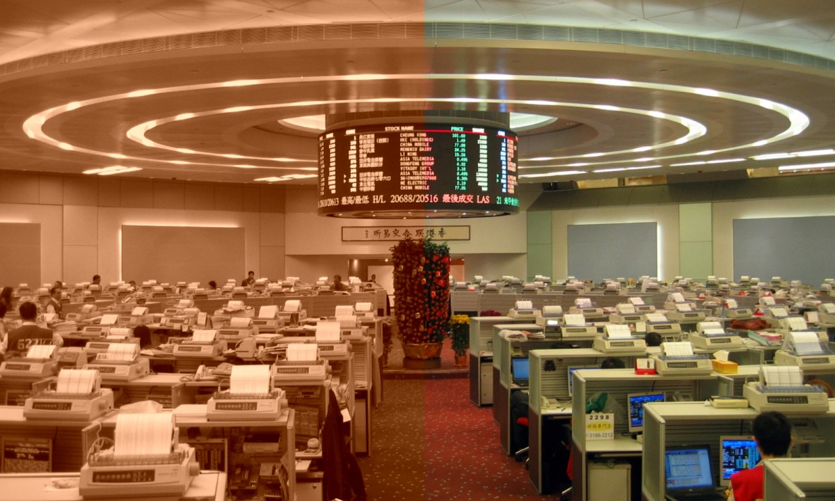 Hong Kong stock exchange Photo: Wikimedia Commons