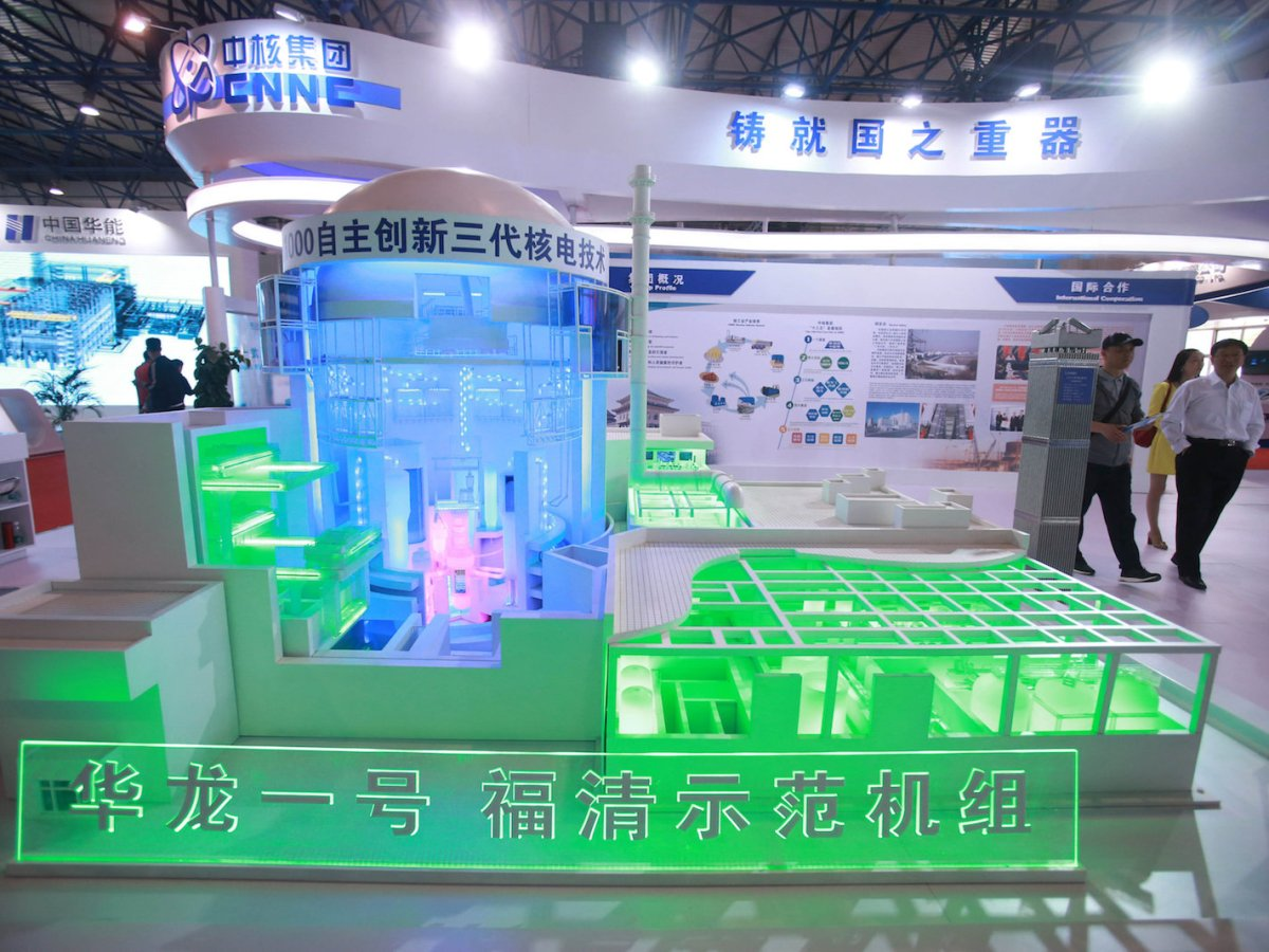A model of the Hualong One nuclear reactor is displayed at the CNNC booth at an expo in Beijing on April 29, 2017. Photo: Reuters/Stringer