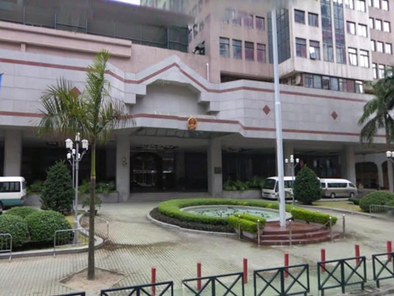 Policia Judiciaria in Macau Photo: Google Maps