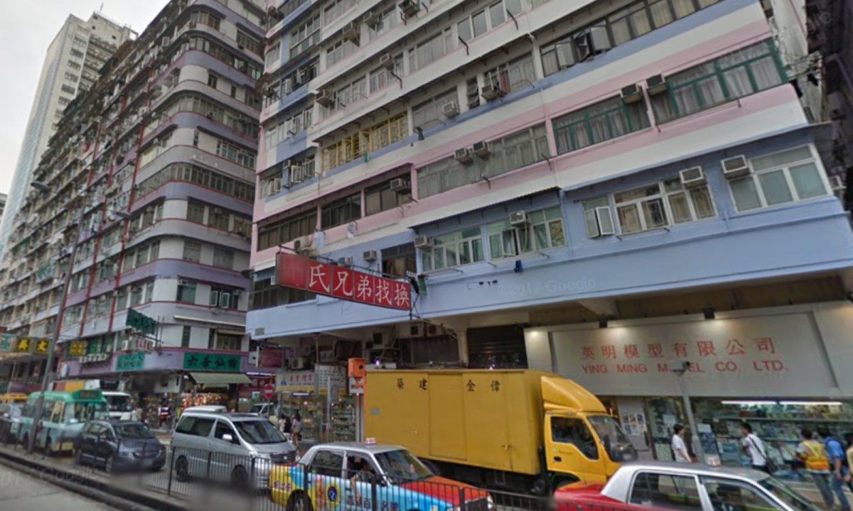 Sai Yee Street, Mong Kok. Kowloon Photo: Google Maps