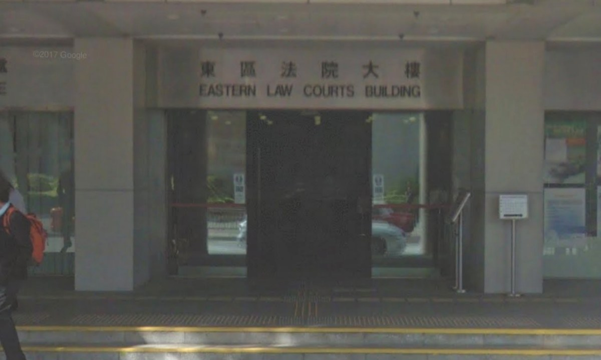 Eastern Magistrates' Court, Hong Kong. Photo: Google Maps