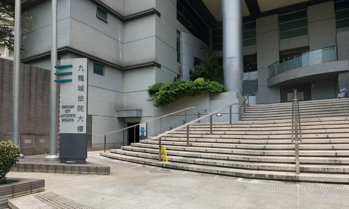 Kowloon City Magistrates' Court in Hong Kong. Photo: Google Maps