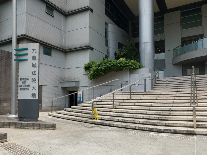 Kowloon City Magistrates' Court in Hong Kong. Photo: Google Maps