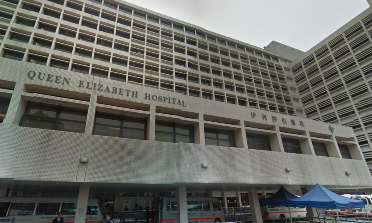 Queen Elizabeth Hospital, Hong Kong. Photo: Google Maps