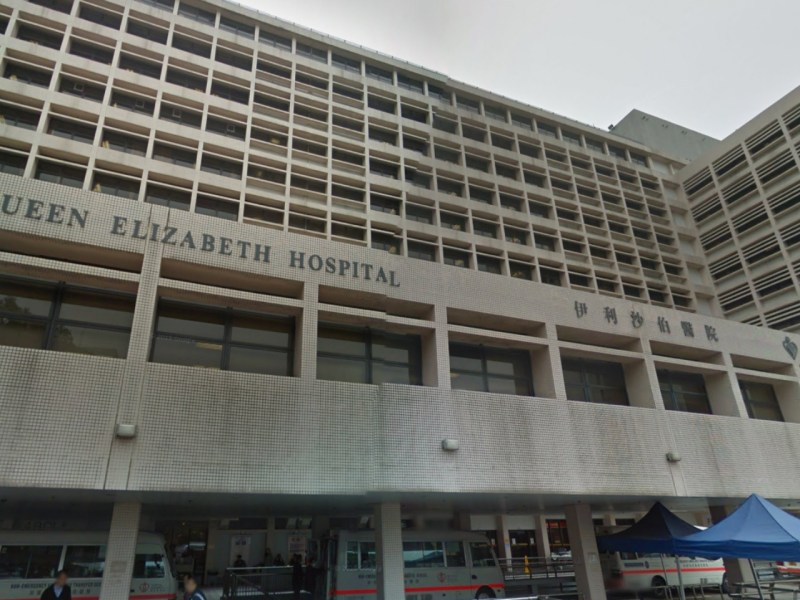 Queen Elizabeth Hospital, Hong Kong. Photo: Google Maps