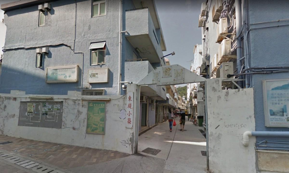 Bela Vista Villa, Cheung Chau. Photo: Google Maps