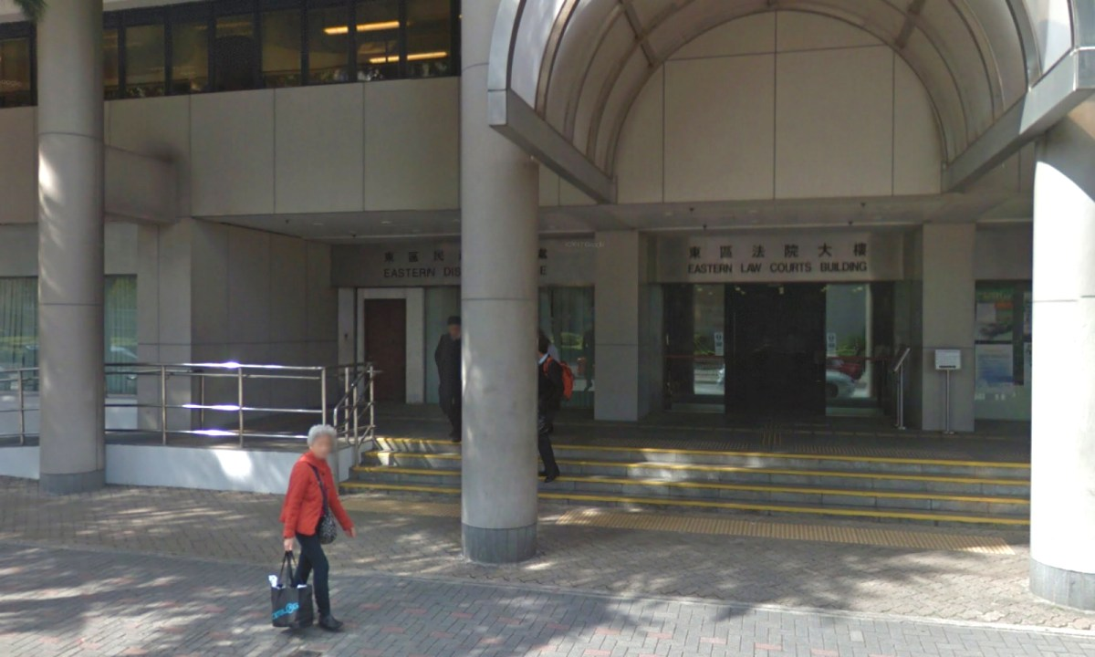The Eastern Magistrates' Court. Photo: Google Maps