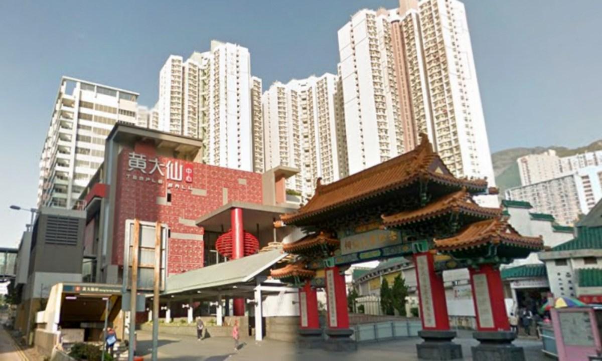 Wong Tai Sin, Kowloon Photo: Google Map