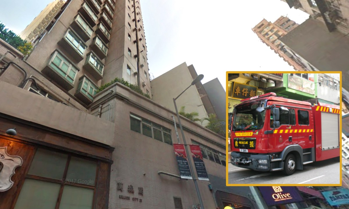 Million City, Elgin Street, Central, Hong Kong. Photos: Google Maps, Wikimedia Commons