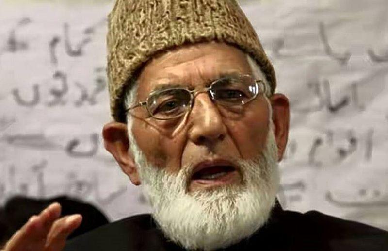Former Hurriyat Conference chairman Syed Ali Shah Geelani. Photo Supplied