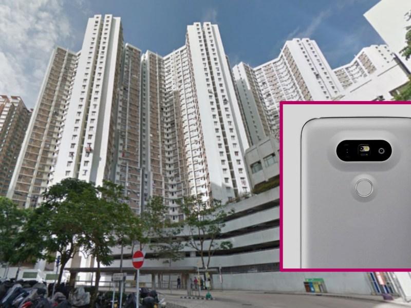 Greenwood Terrace, Chai Wan, Hong Kong Island Photo: Google Map, Wikimedia Commons