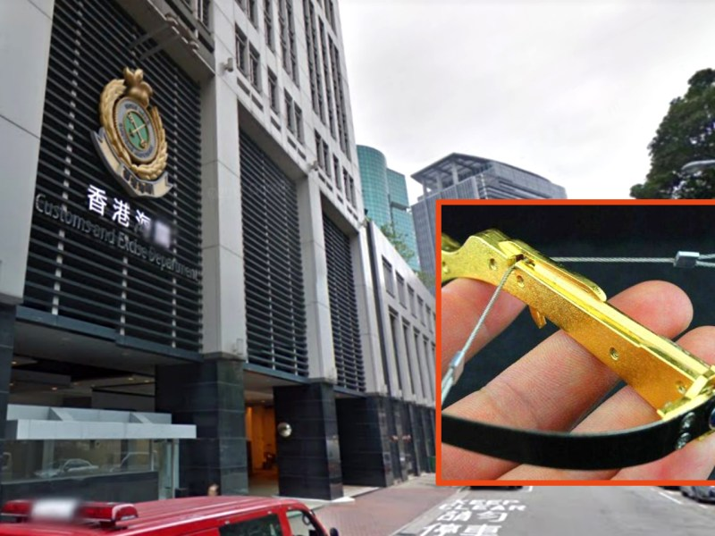 "Hong Kong customs officials may take action if retailers are found selling ""toothpick crossbows"". Photo: Google Map, Taobao.com"
