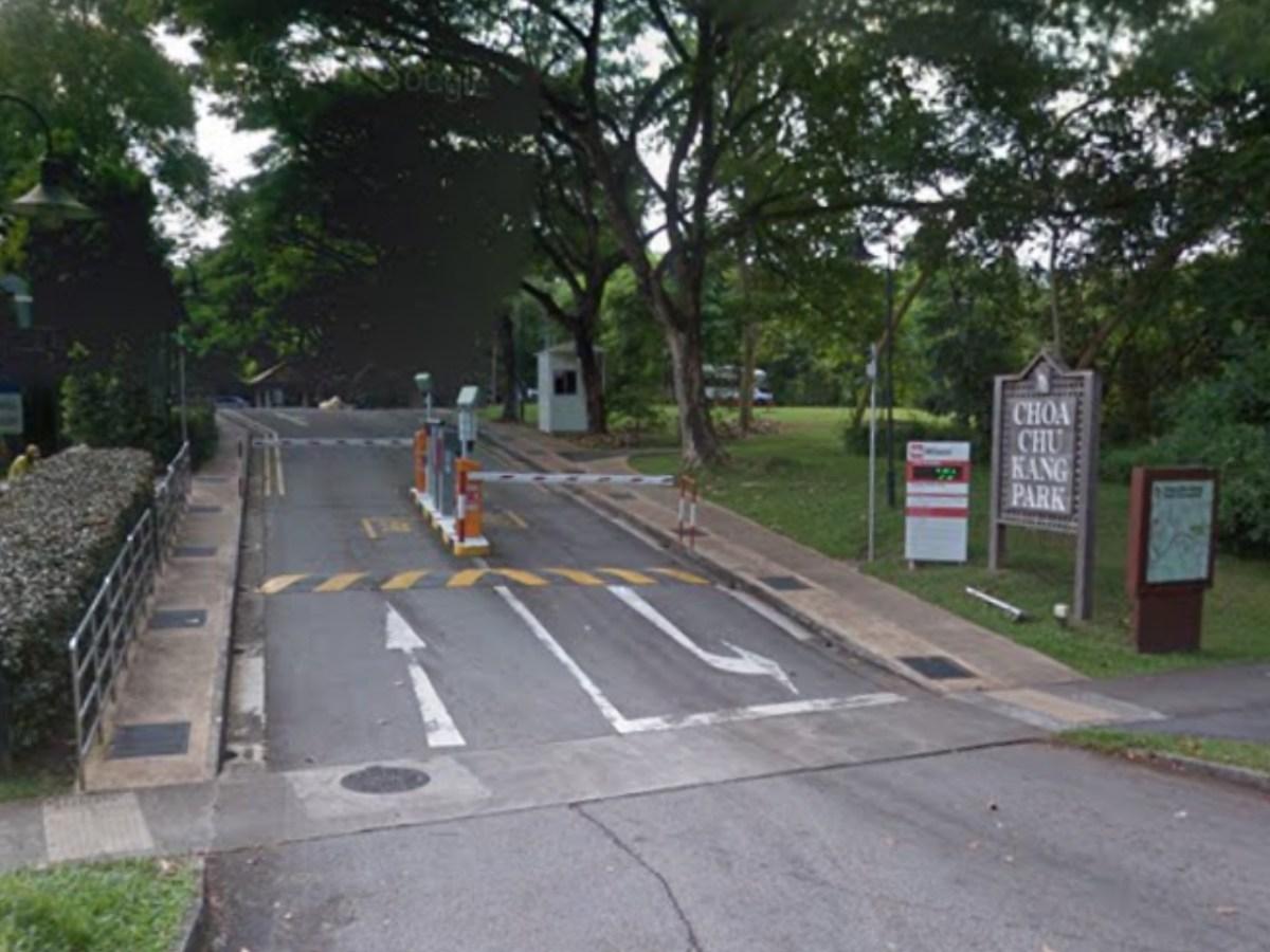 Choa Chu Kang Park in Singapore. Photo: Google Maps.