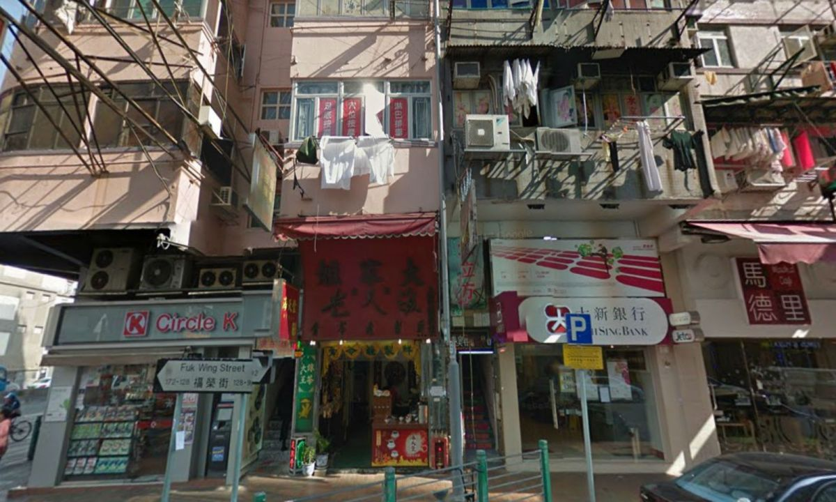 Fuk Wing Street in Sham Shui Po, Kowloon. Photo: Google Maps.