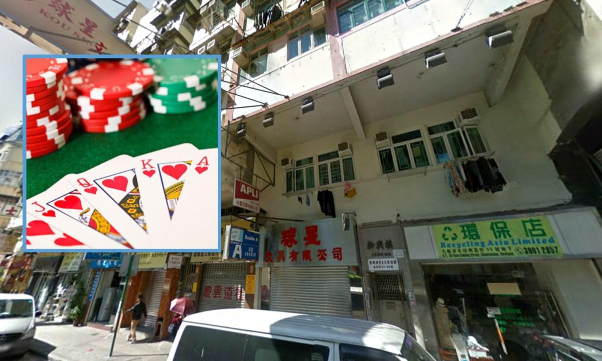 Nam Cheong Street in Sham Shui Po, Kowloon. Photo: Google Maps, Wikimedia Commons.