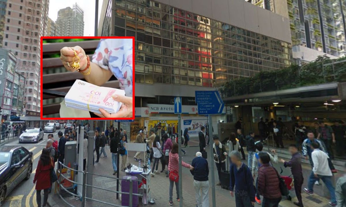Wan Chai on Hong Kong Island. Photos: Google Maps, HK Police.