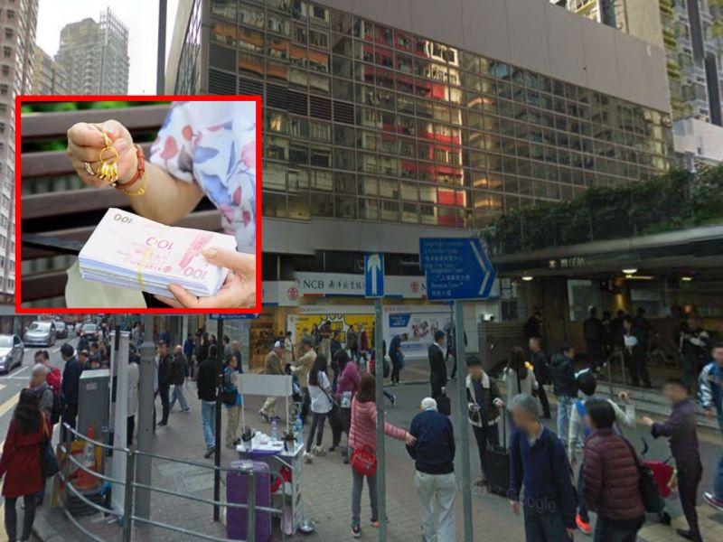 Wan Chai on Hong Kong Island. Photos: Google Maps, HK Police.