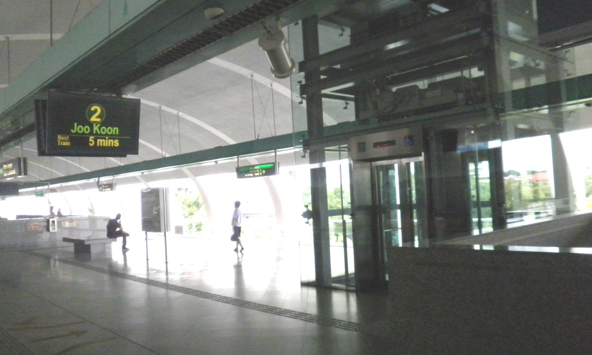 Kembangan MRT platform, Singapore. Photo: Wikimedia Commons