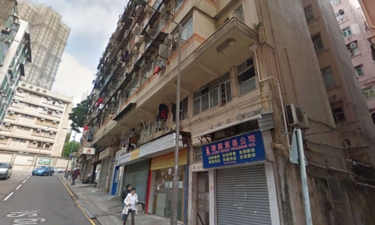 76 Tung Ming Street in Kwun Tong, Kowloon. Photo: Google Maps.