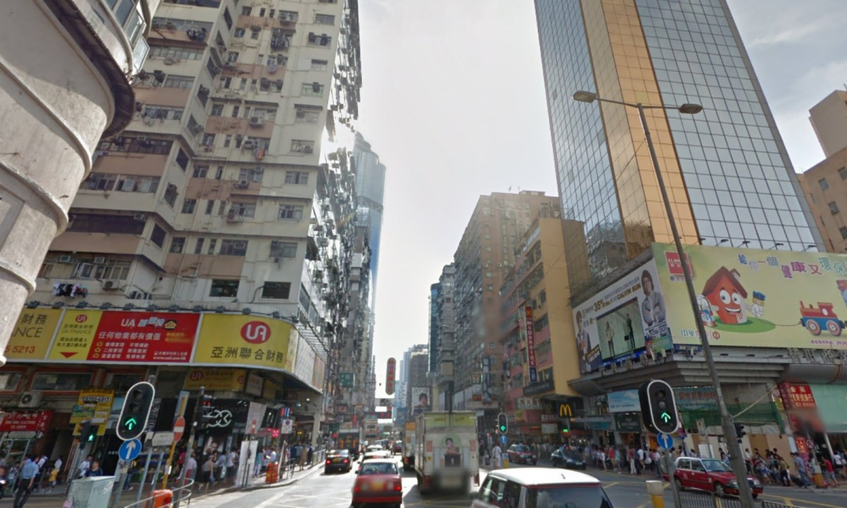 A migrant from Hunan province has been given a 6.5-year jail term for raping a drunk Hong Kong woman in a Mong Kok apartment. Photo: Google Maps.