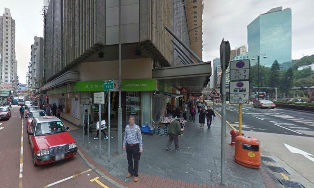 363 Nathan Road, Yau Ma Tei. Photo: Google Maps