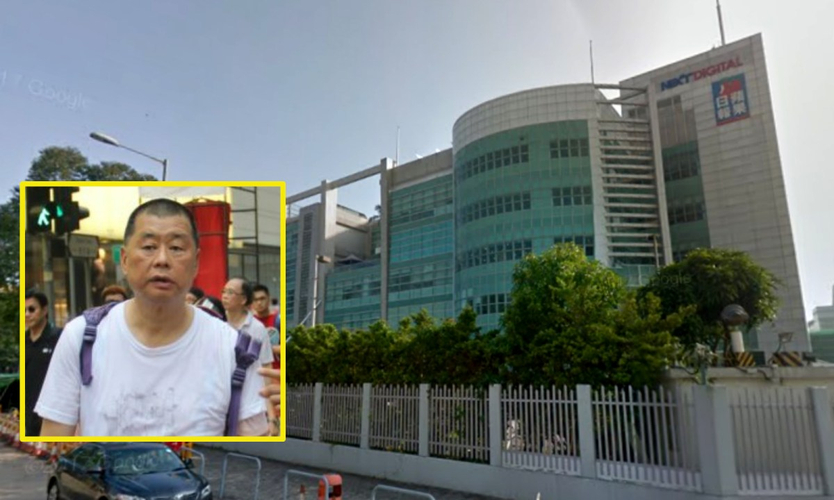 Media maverick Jimmy Lai (inset) and his firm Next Digital have proposed selling Next Magazine to Kenny Wee. Photo: Google Maps, Wikimedia Commons.