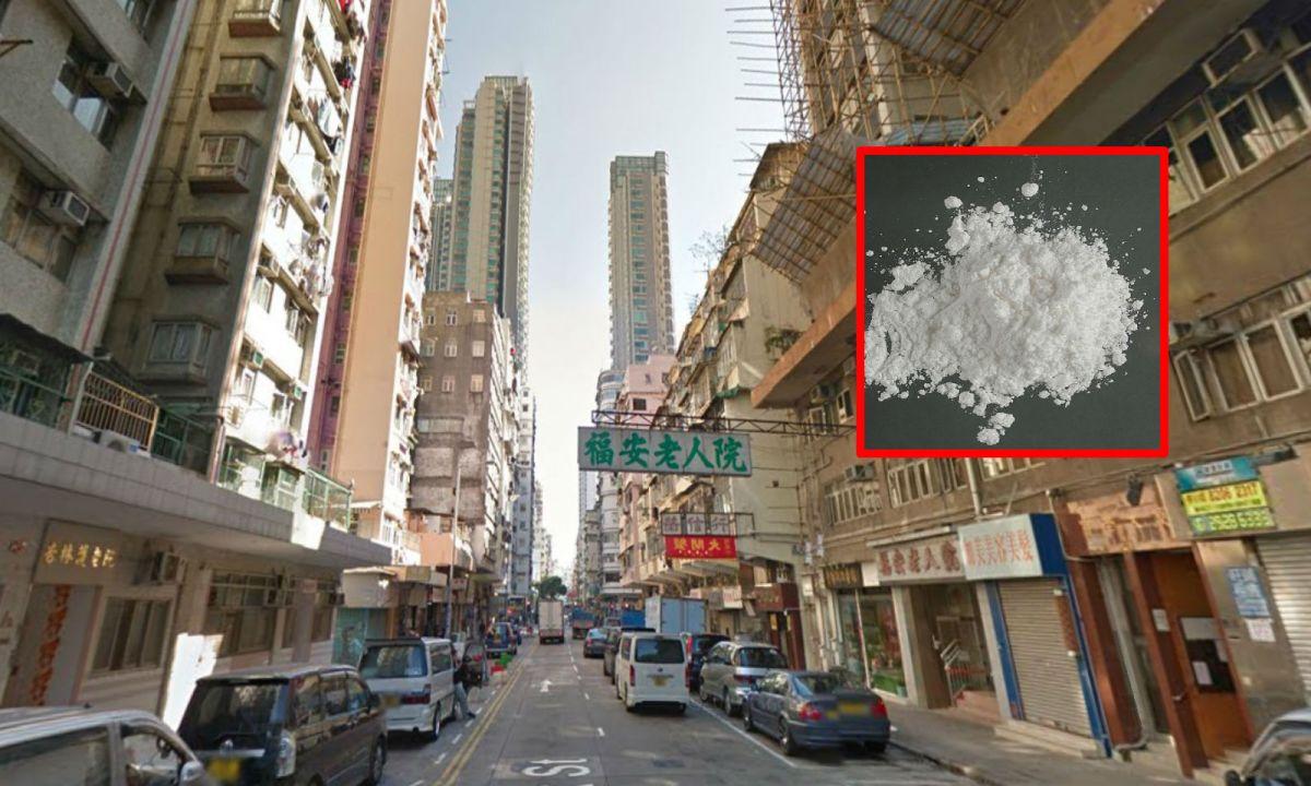 Sham Shui Po, Kowloon Photo: Google Maps, Wikimedia Commons