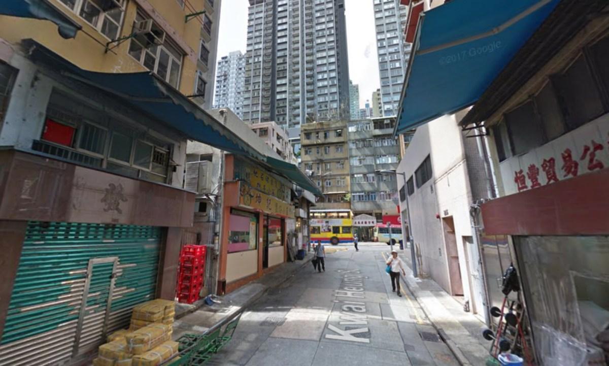 Kwai Heung Street, Sai Ying Pun, Hong Kong Island. Photo: Google Maps