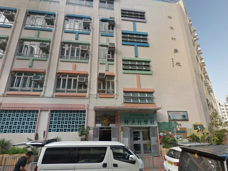The Fresh Fish Traders' School at Tai Kok Tsui in Kowloon. Photo: Google Maps.
