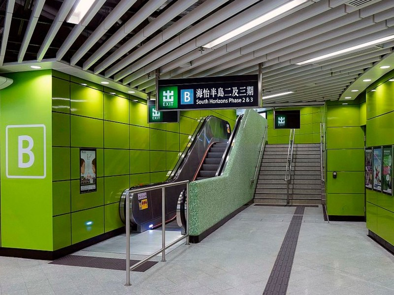 South Horizons MTR station on Hong Kong Island. Photo: Wikimedia Commons.