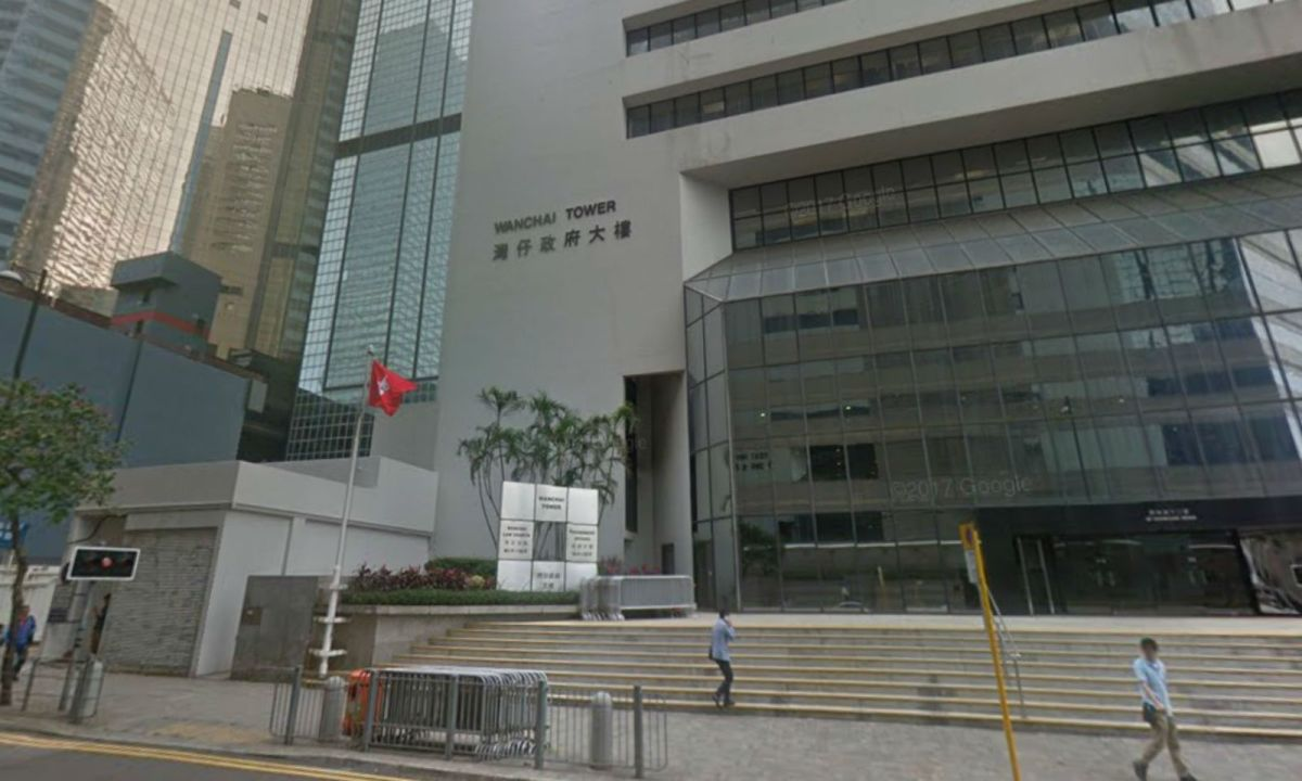 Wan Chai, Hong Kong Island. Photo: Google Maps